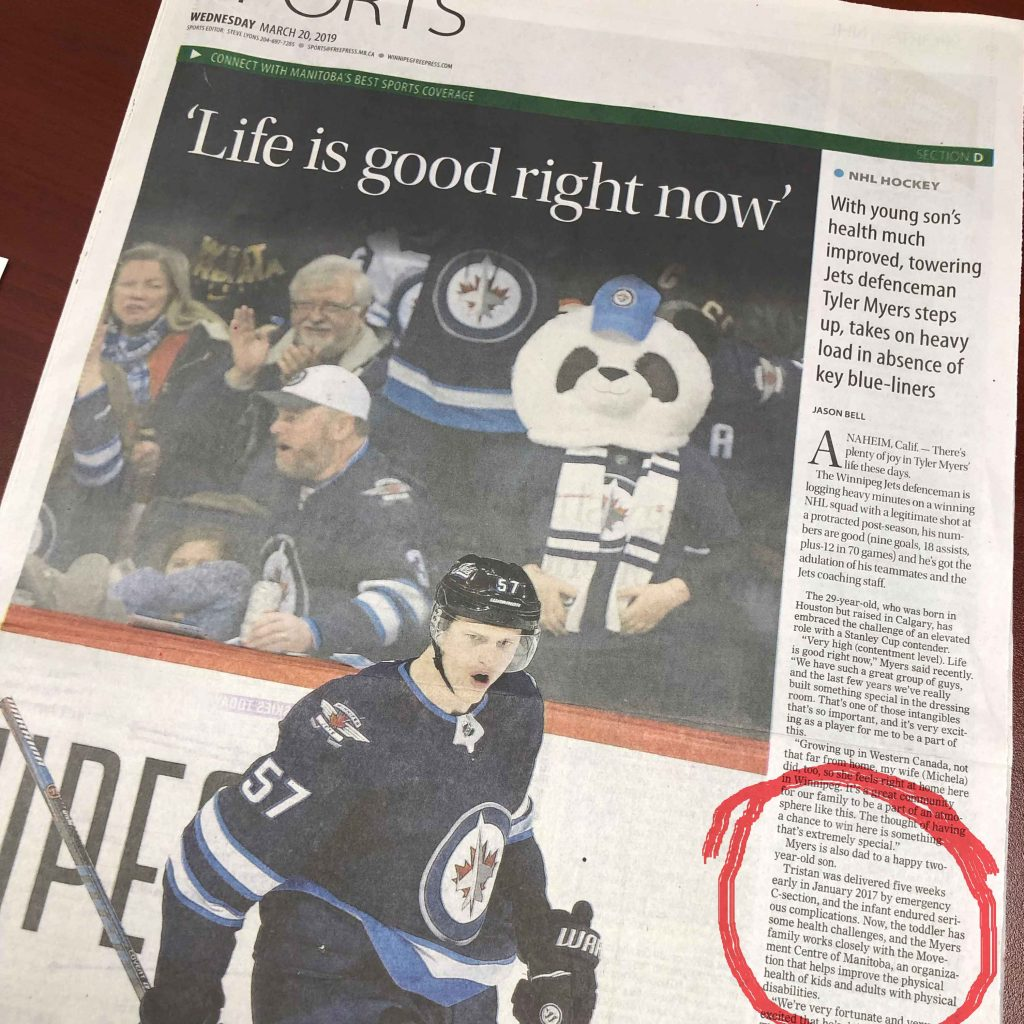 tyler-sports-section---MC-Circled